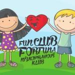 funclub-fortuna-new.jpg